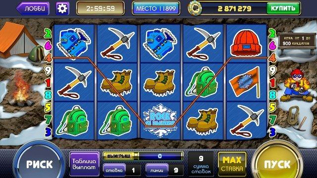 Казино Риобет для азартных игроков!