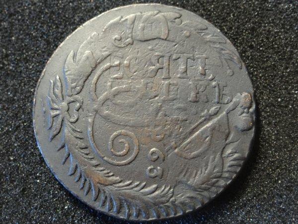 В Москве обнаружили еще одну заточенную воровскую монету XVIII века