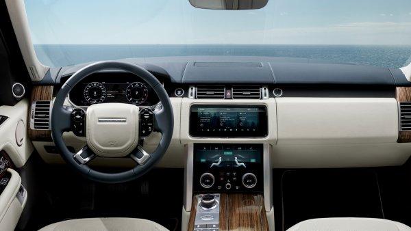 В России открыт предзаказ на Range Rover SV Coupe
