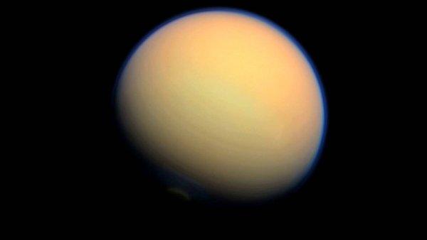 Ученые нашли таинственный остров на спутнике Юпитера