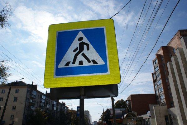 17-летнего и 11-летнего пешеходов сбили в Калининграде