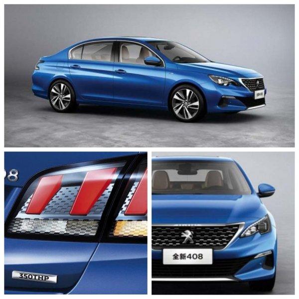 Peugeot рассекретила новый седан Peugeot 408 на официальных фото