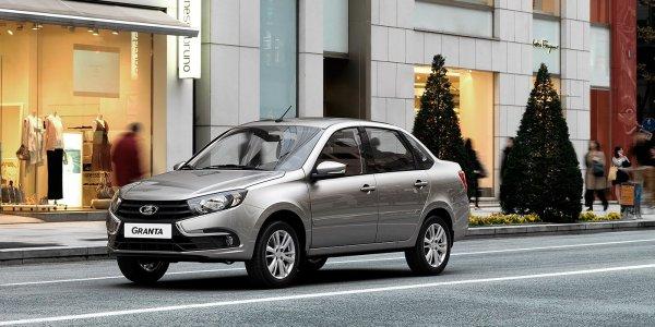 «АвтоВАЗ» оформил патент на «приборку» для обновленной LADA Granta