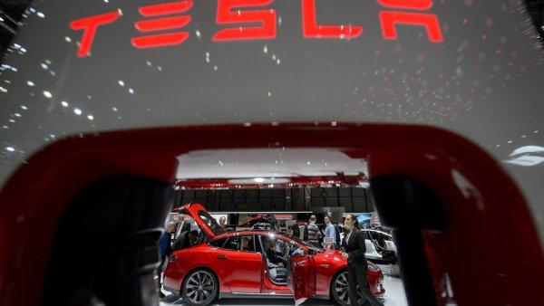 Саудовская Аравия поможет Илону Маску купить Tesla