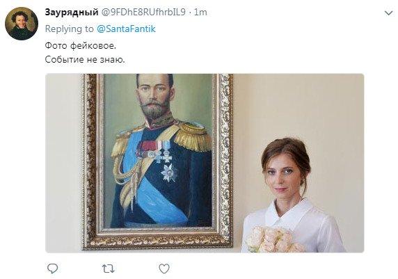 СМИ: Свадьба Поклонской в Крыму прошла скромно, но со вкусом
