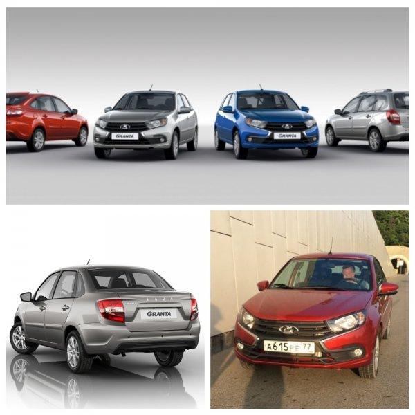«АвтоВАЗ» отправил в производство обновленное семейство LADA Granta