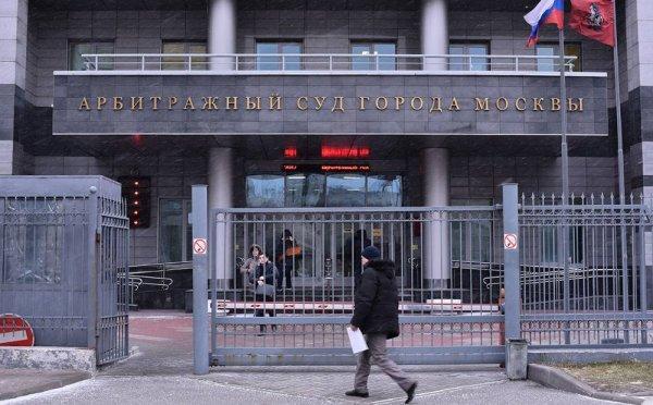 ЗАО «ФЦСР» хочет расплатиться с кредиторами квартирами дольщиков