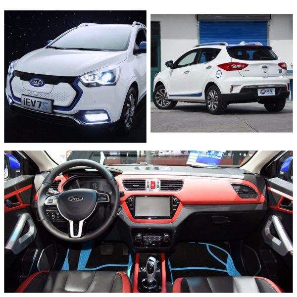 На Московском автосалоне покажут «казахстанский» электрокар JAC iEV7S