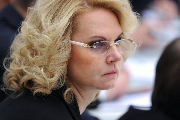 Голикова объявила размер штрафов за увольнение человека перед пенсией