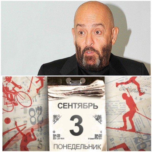 Воронеж флешмобом встретил 3 сентября и почтил Михаила Шуфутинского