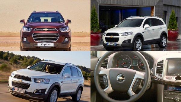 GM Uzbekistan прекращает производство кроссовера Chevrolet Captiva