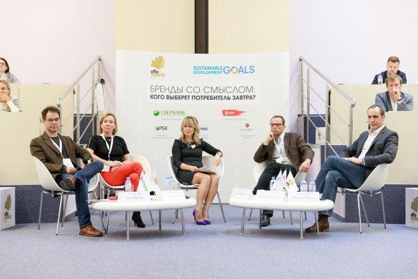 Форум Effie Russia представил проекты в области социальной ответственности от мировых брендов
