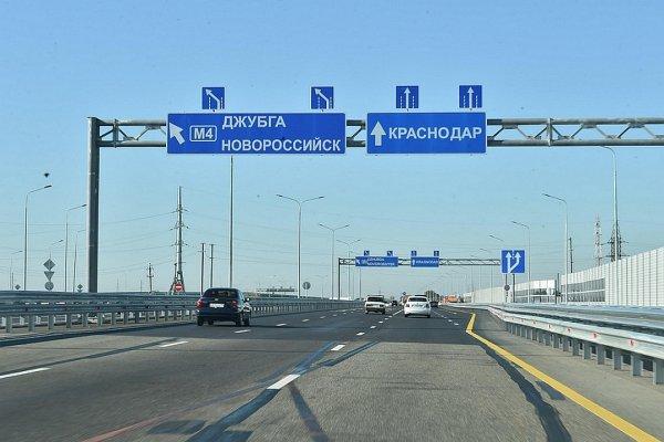 На трассе М-4 «Дон» под Краснодаром открытая новая транспортная развязка