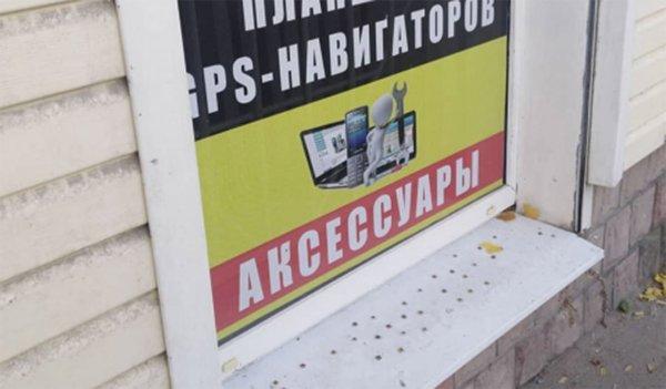 В Воронеже придумали болезненное наказание кнопками для уставших пешеходов