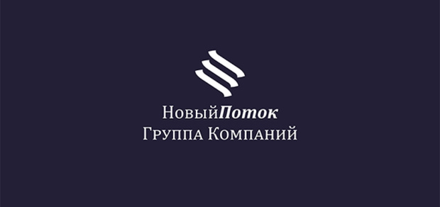 Новый Поток занял 60-е место в рейтинге 400 крупнейших российских компаний