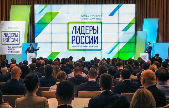 Тюменцев приглашают побороться за победу на конкурсе управленцев