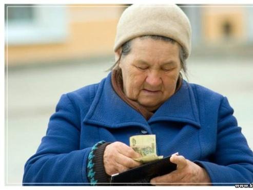 Средняя сумма «ошибки» при расчете пенсии в Тюмени составляет от 500 до 3000 рублей