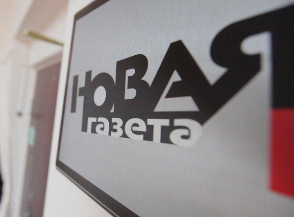 «Новую газету» и Дениса Короткова уличили в связях с экстремистами из «Артподготовки»