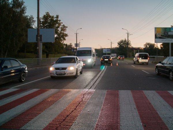 «Невидимый пешеход»: Как ДПС «разводит» начинающих водителей показали в сети