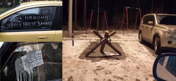 В Воронеже противотанковые ежи помогают водителям в борьбе за парковку