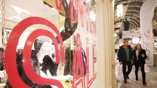 Названы лучшие российские города для шопинга
