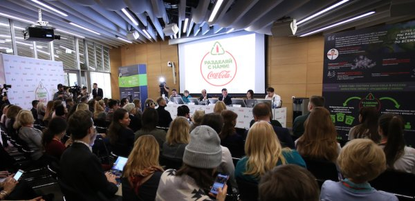 Coca-Cola в России подвела итоги двухлетней работы по реализации глобальной стратегии «мир без отходов»