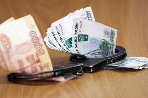 Специалисты выявили характерные черты типичного коррупционера