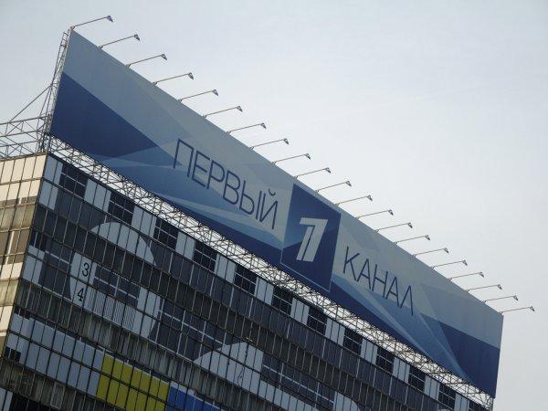 Телецентр «Останкино» будет судиться с «Первым каналом» из-за долгов в 164 млн