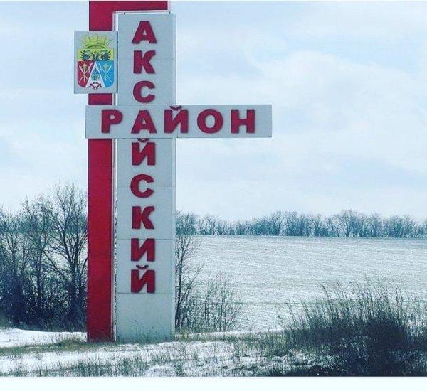 Казаки выйдут на демонстрацию против присоединения Аксая к Ростову