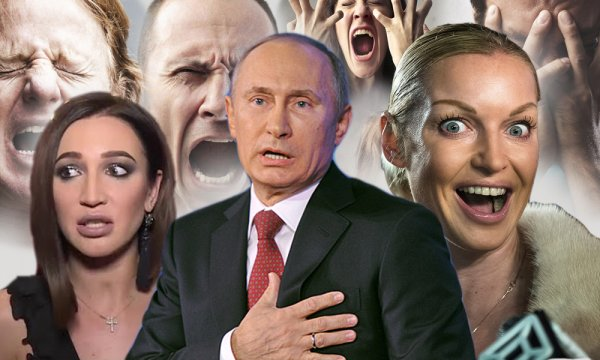 «В единицах жжения»: Пение Бузовой, речь Путина и шпагат Волочковой измерили по шкале боли