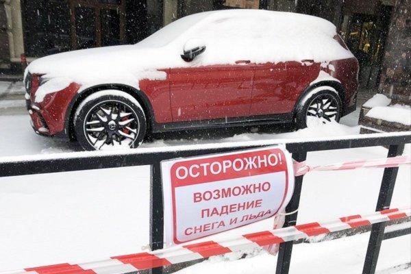 Россияне страдают от устранения последствий снегопадов