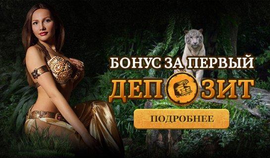 Преимущества регистрации в онлайн-казино Eldorado