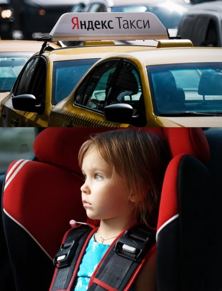 Разводилы с шашками: Водители «Яндекс. Такси» нагло наживаются на детях клиентов