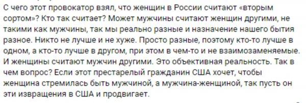 На первый-второй рассчитайся: Заявление Познера о российских женщинах назвали лицемерными
