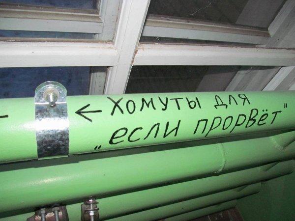 Эту страну не победить: «Чудо-хомут» спасает россиян от жутких увечий по вине ЖКХ