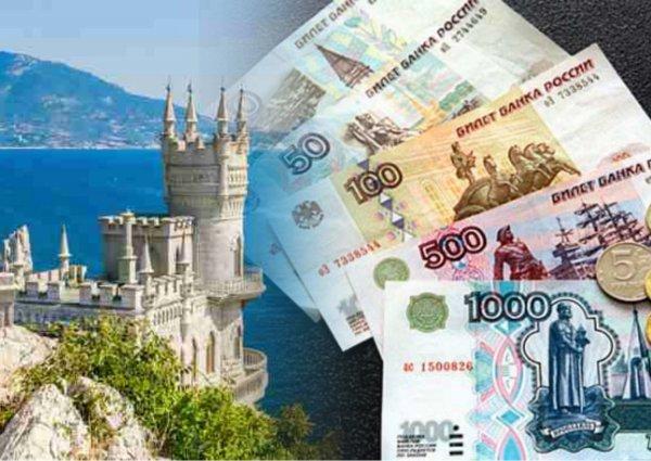 Туристы не сунутся: Дороговизна и «сервис» Крыма заставят россиян выбирать Турцию и Египет
