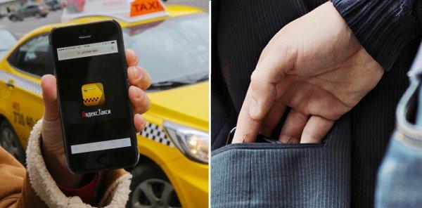 «Таксист опаздывает? Ты платишь»: Клиент «Яндекс.Такси» раскрыл схему обмана пассажиров