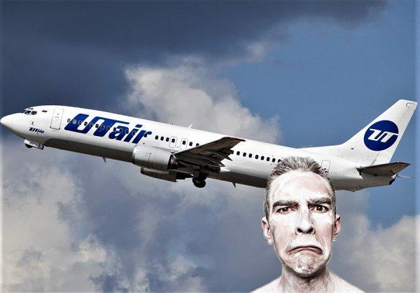 Это фиаско, братан: Авиакомпания Utair пустила на борт психически больного безбилетного пассажира
