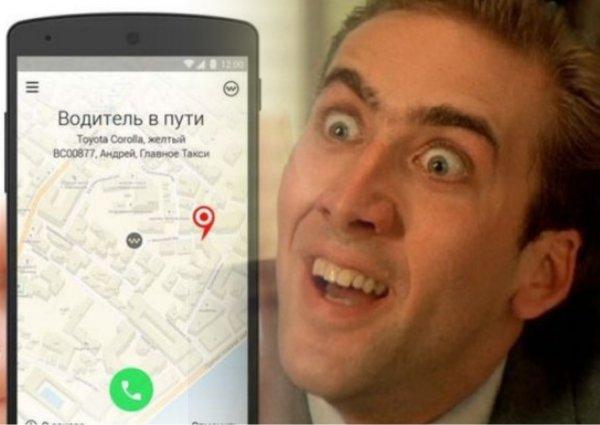 «Не поеду в сраное Мурино»: Странный водитель Яндекс.Такси чуть не вышвырнул пассажирку из машины
