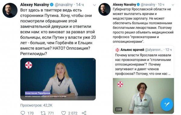 Сказочный премьер: Медведев заявил о росте зарплат, а в это время профсоюз врачей объявили вне закона