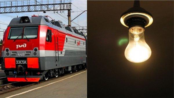 Потерпите, народ: РЖД отключает людям в Сызрани электричество ради своей выгоды