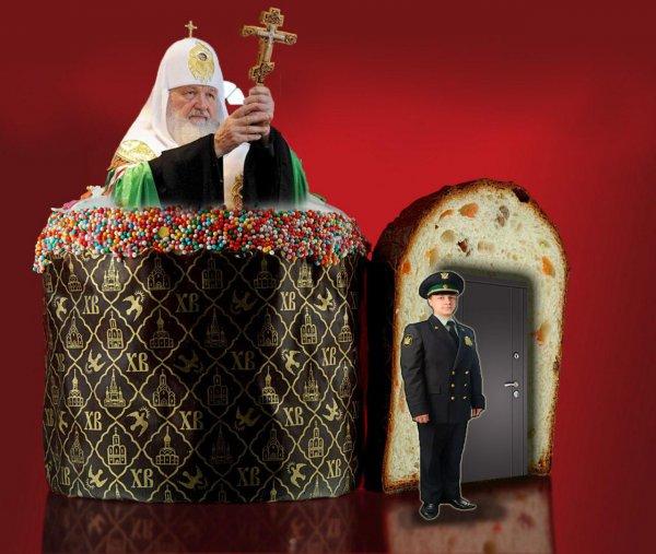 Святая Пасха - Святой Долг: Судебные приставы Ярославля поздравили должников с Пасхой