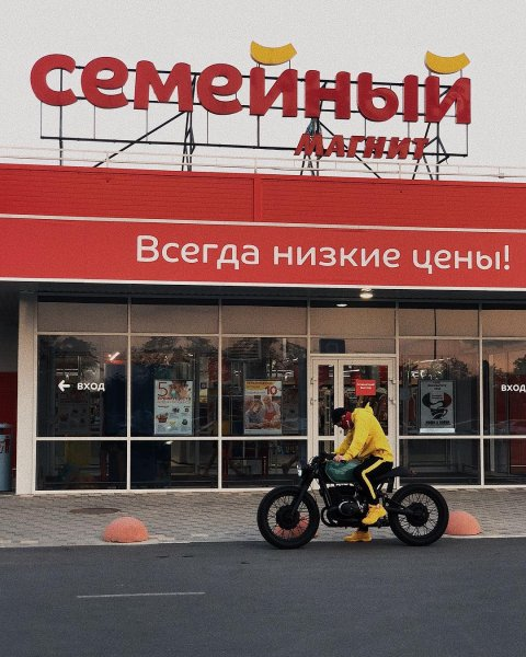 Замануха для дурачков: «Магнит» завлекает покупателей несуществующими акциями – клиент