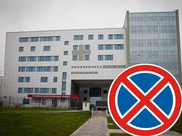 «Это мой двор!» - жители многоэтажек рядом с больницами запрещают стоянку на общих парковочных местах