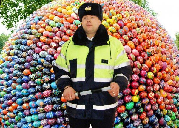 Отбей свое яичко на Пасху: Сотрудники ДПС изъяли 300 тысяч тухлых яиц