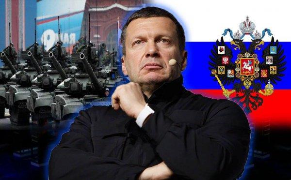 «Креативный извращенец»: Россияне осудили Соловьева за защиту «Путинской монархии»