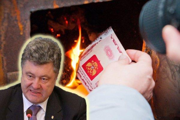 Законы перепишут? Украина бойкотирует упрощенный режим выдачи паспортов РФ