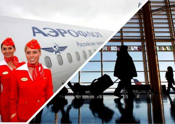 Беспредел им. «Аэрофлота»: Хаос в расписании оставил пассажиров без багажа
