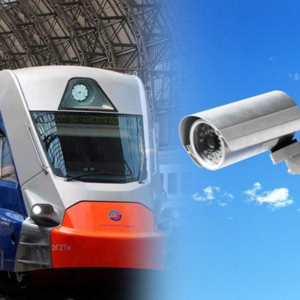 На страже безопасности: В поезда «Иволга» МЦД установят камеры видеонаблюдения