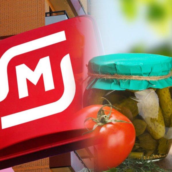 Пофигизм или алчность? «Магнит» уличили в продаже солений по обманчивой цене